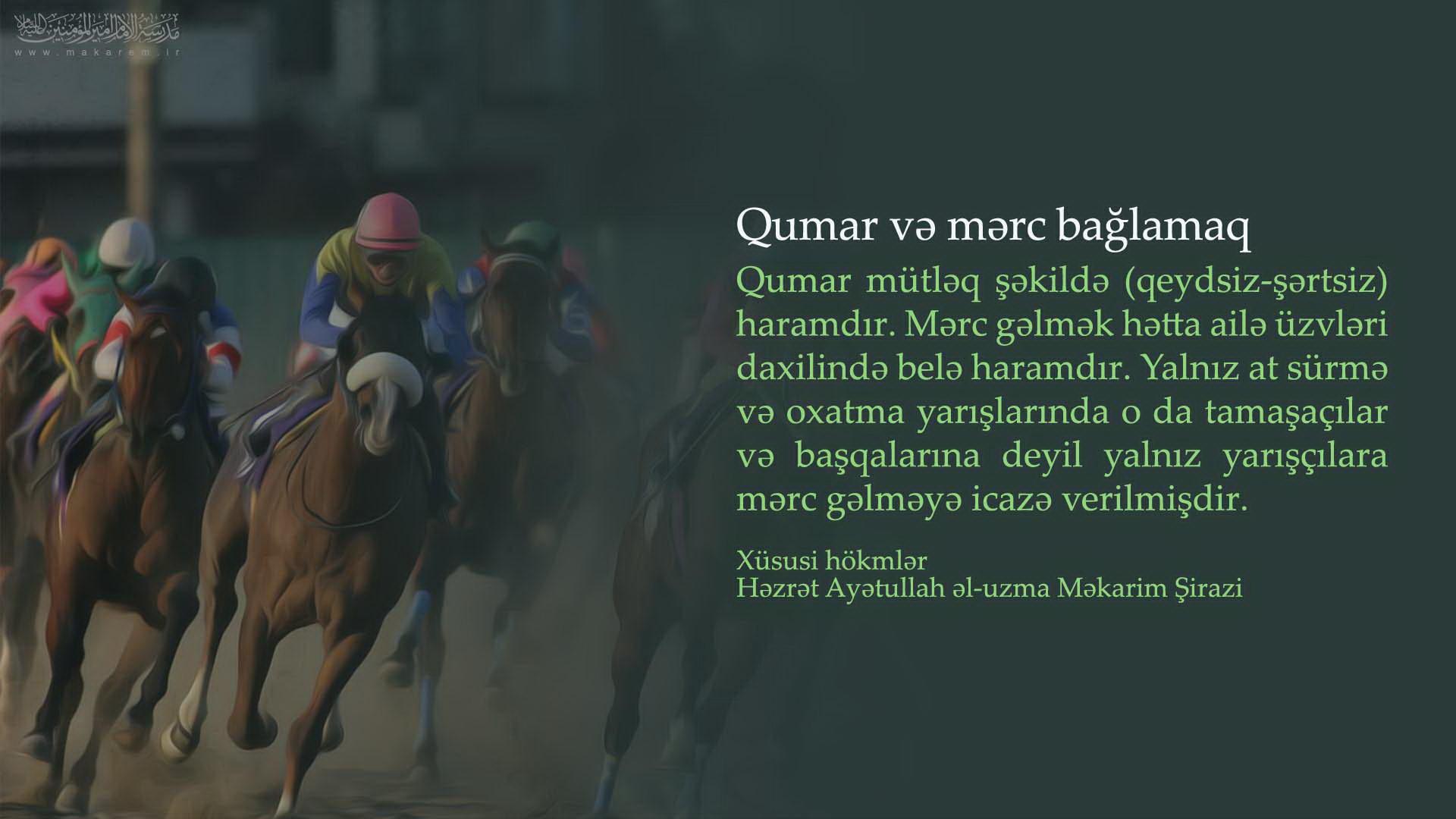 0158-مدرسه الامام امیر المومنین (ع)