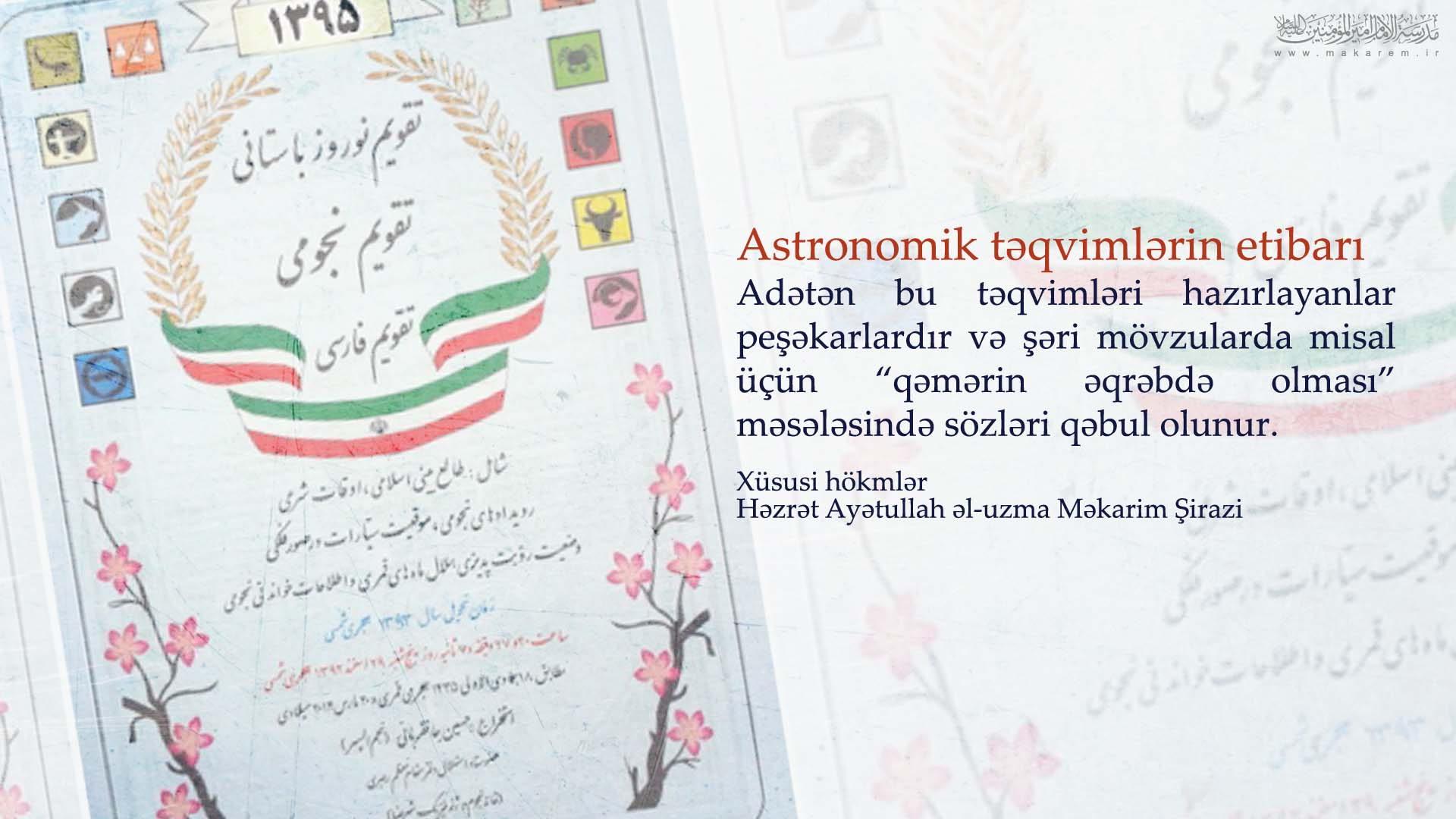0170-مدرسه الامام امیر المومنین (ع)