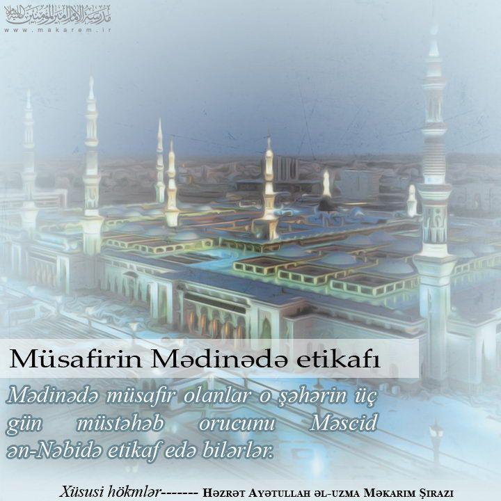 080-مدرسه الامام امیر المومنین (ع)