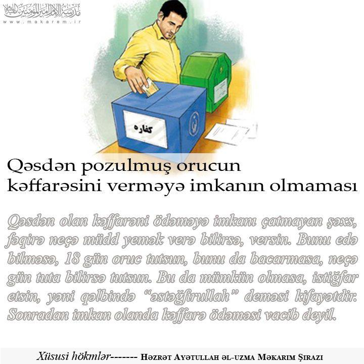 085-مدرسه الامام امیر المومنین (ع)