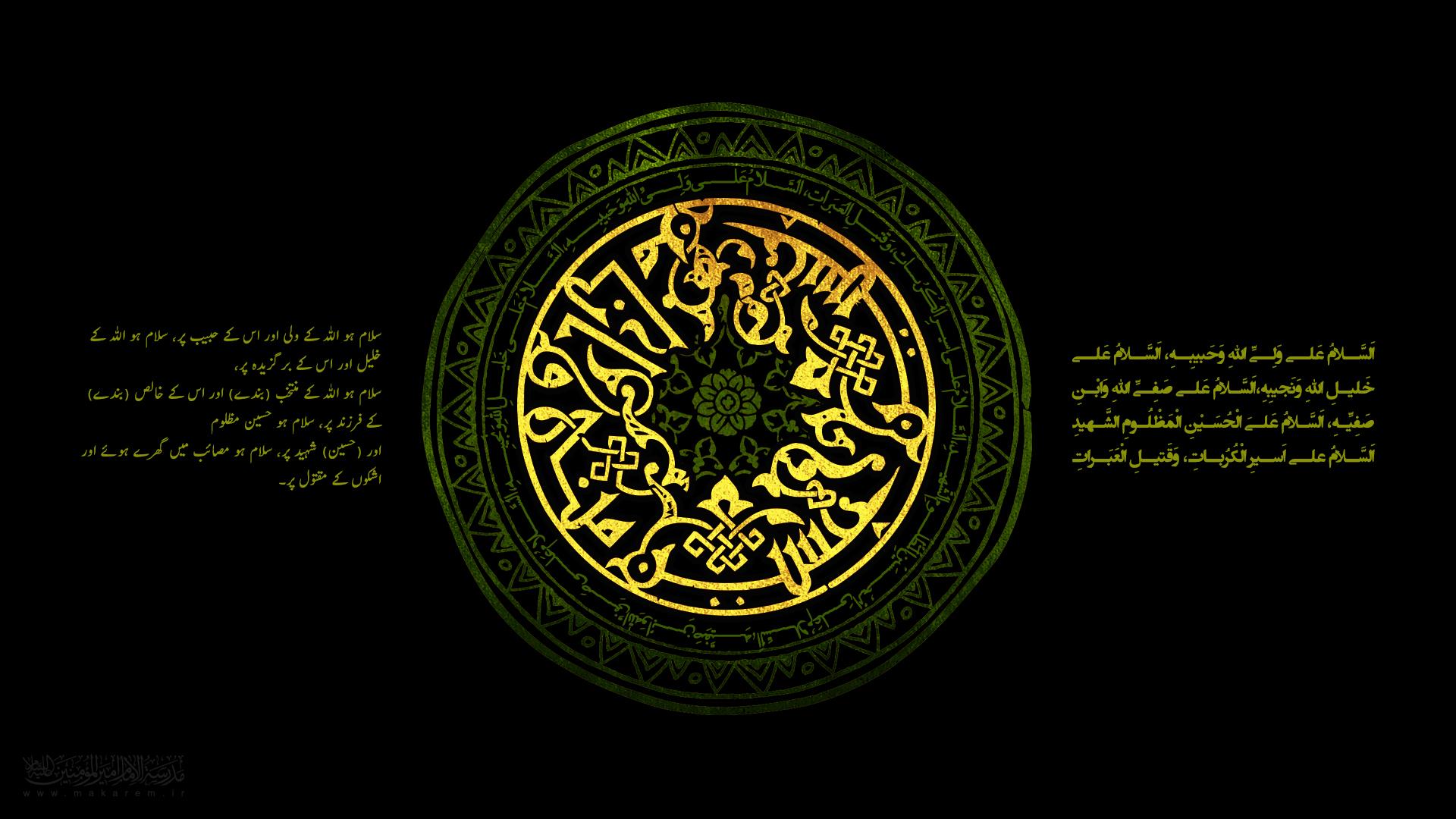 اربعین 5-مدرسه الامام امیر المومنین (ع)
