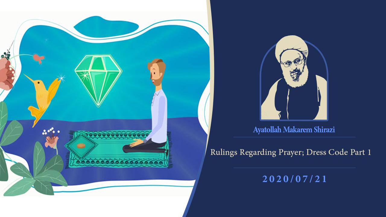 Salat Motion 3: Rulings Regarding Prayer; Dress Code Part 1