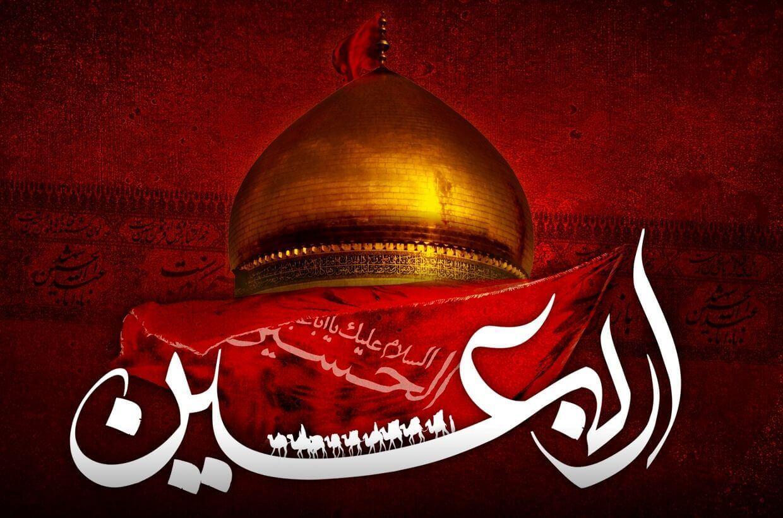 Sayyidah Zaynab(a)...