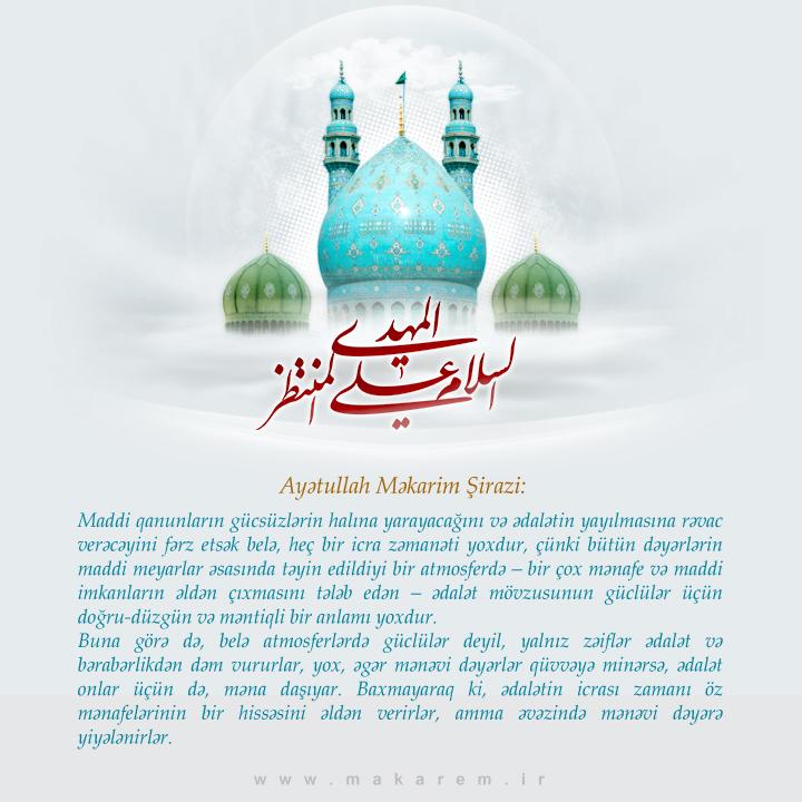 İmam Məhdi - 1