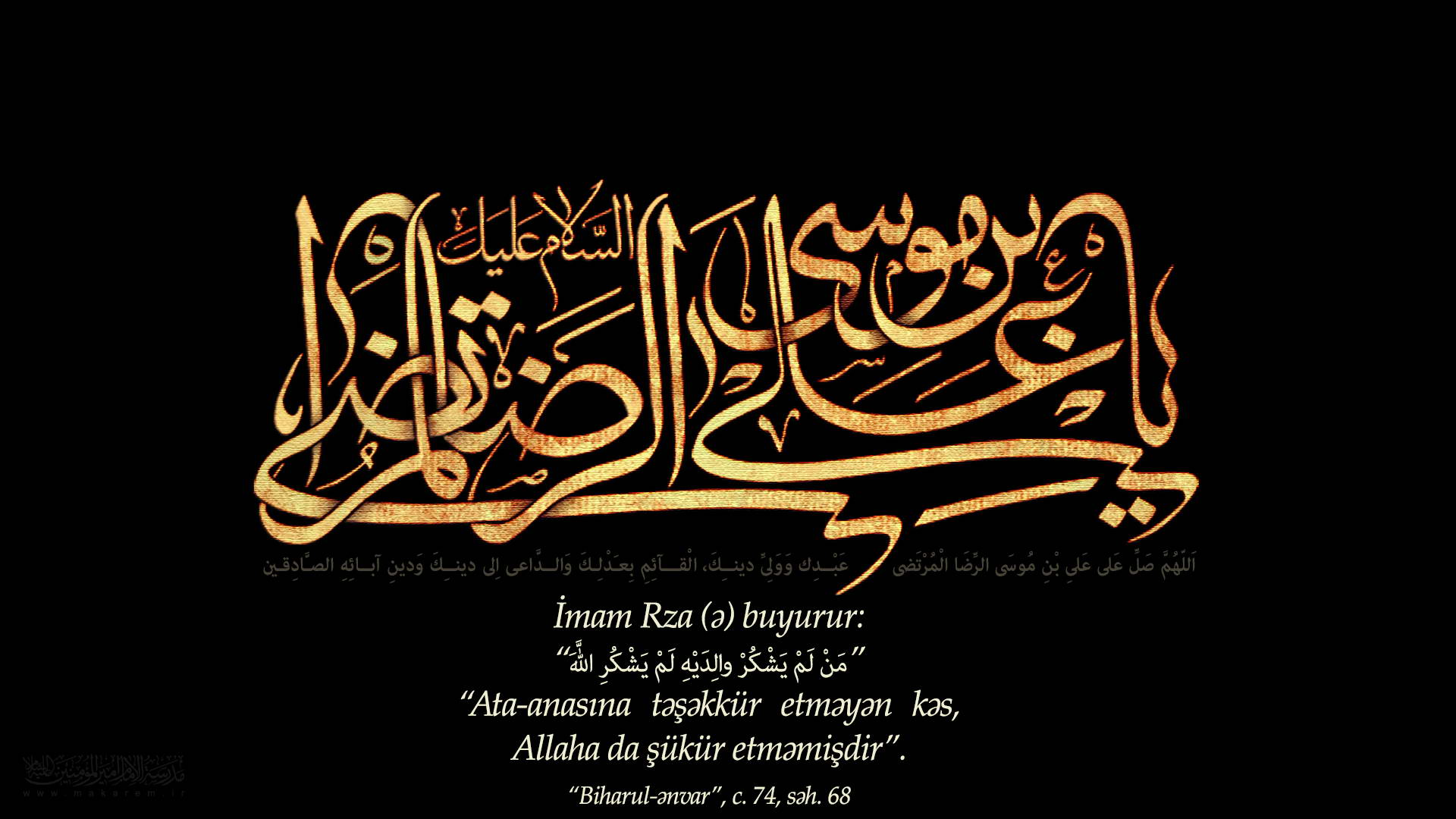 İmam Rza (ə) şəhadəti-02