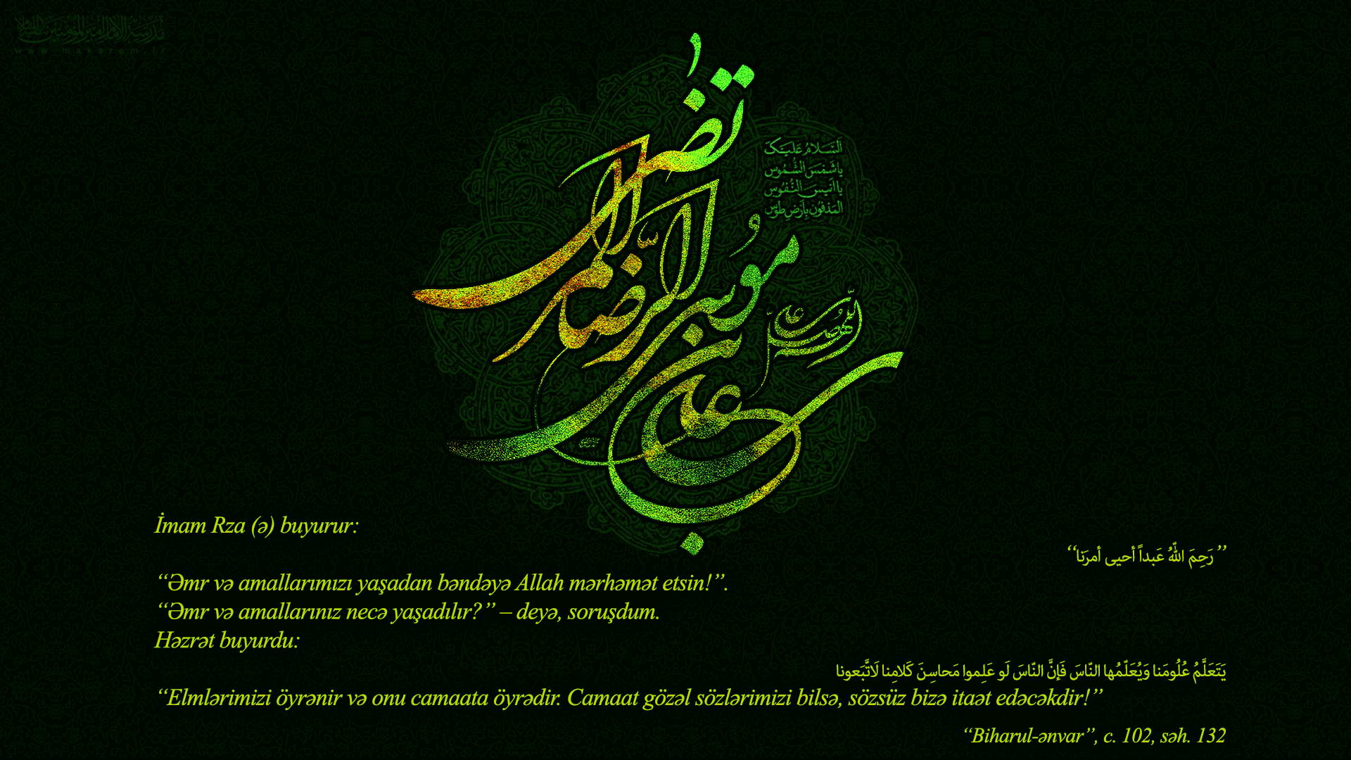 İmam Rza (ə) şəhadəti-05