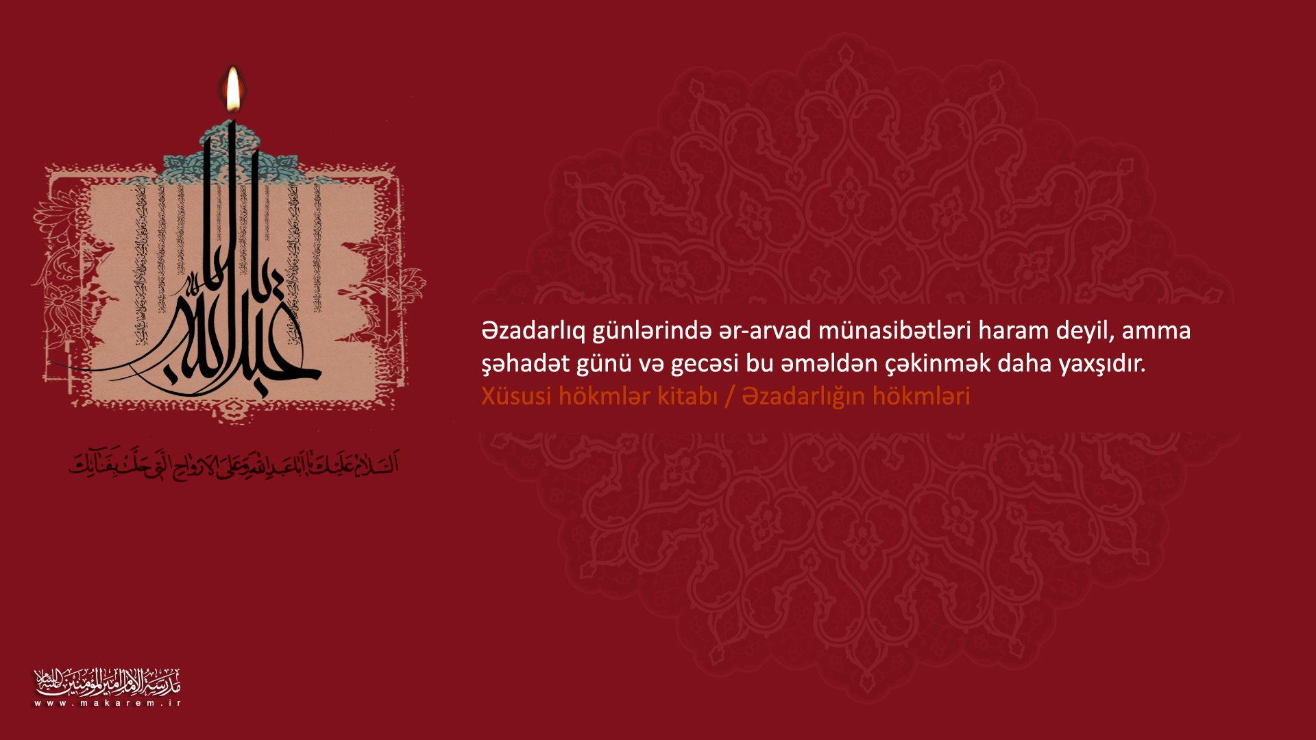 məhərəm-010