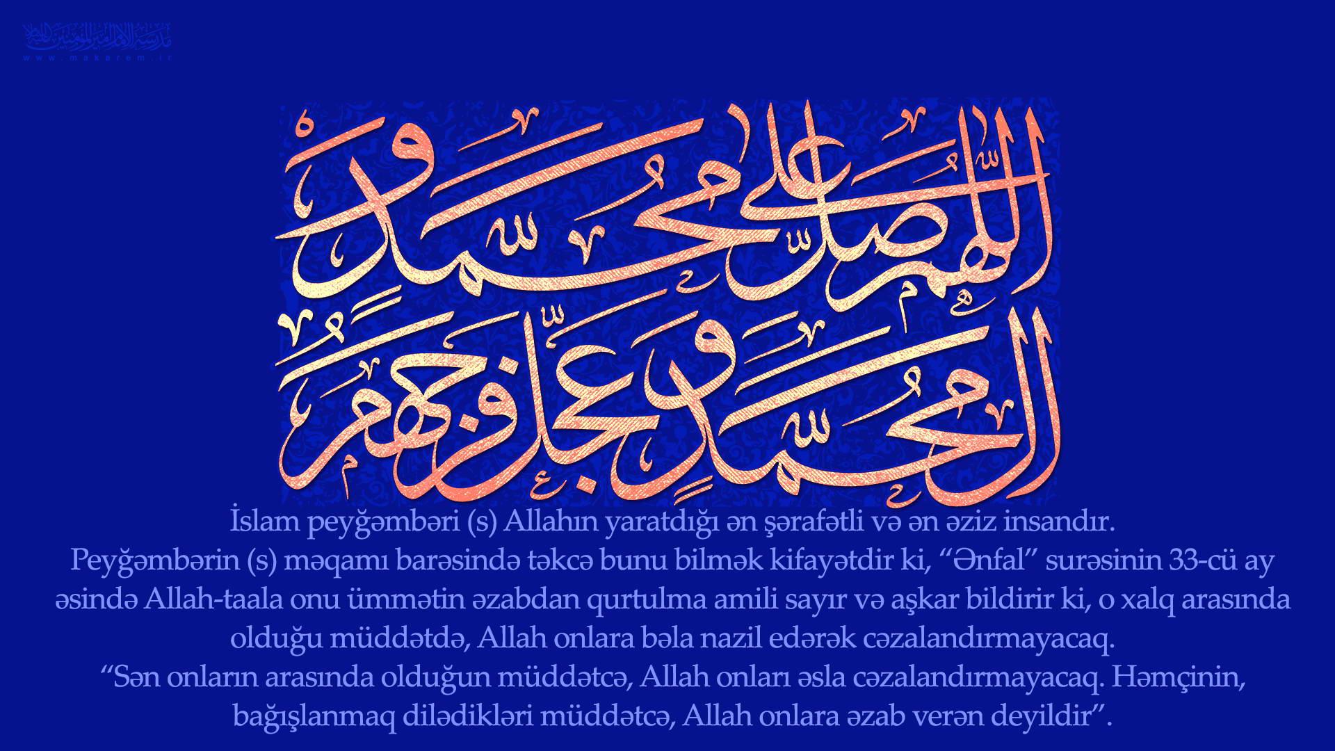 Peyğənbərin (s) viladəti-01