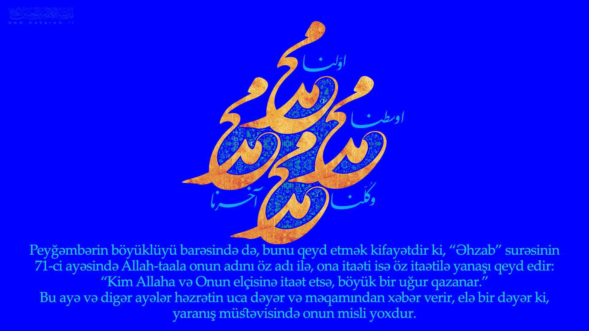 Peyğənbərin (s) viladəti-02