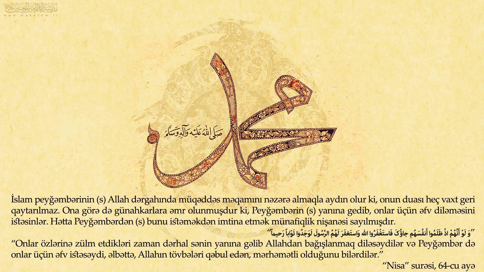 Peyğənbərin (s) viladəti-03