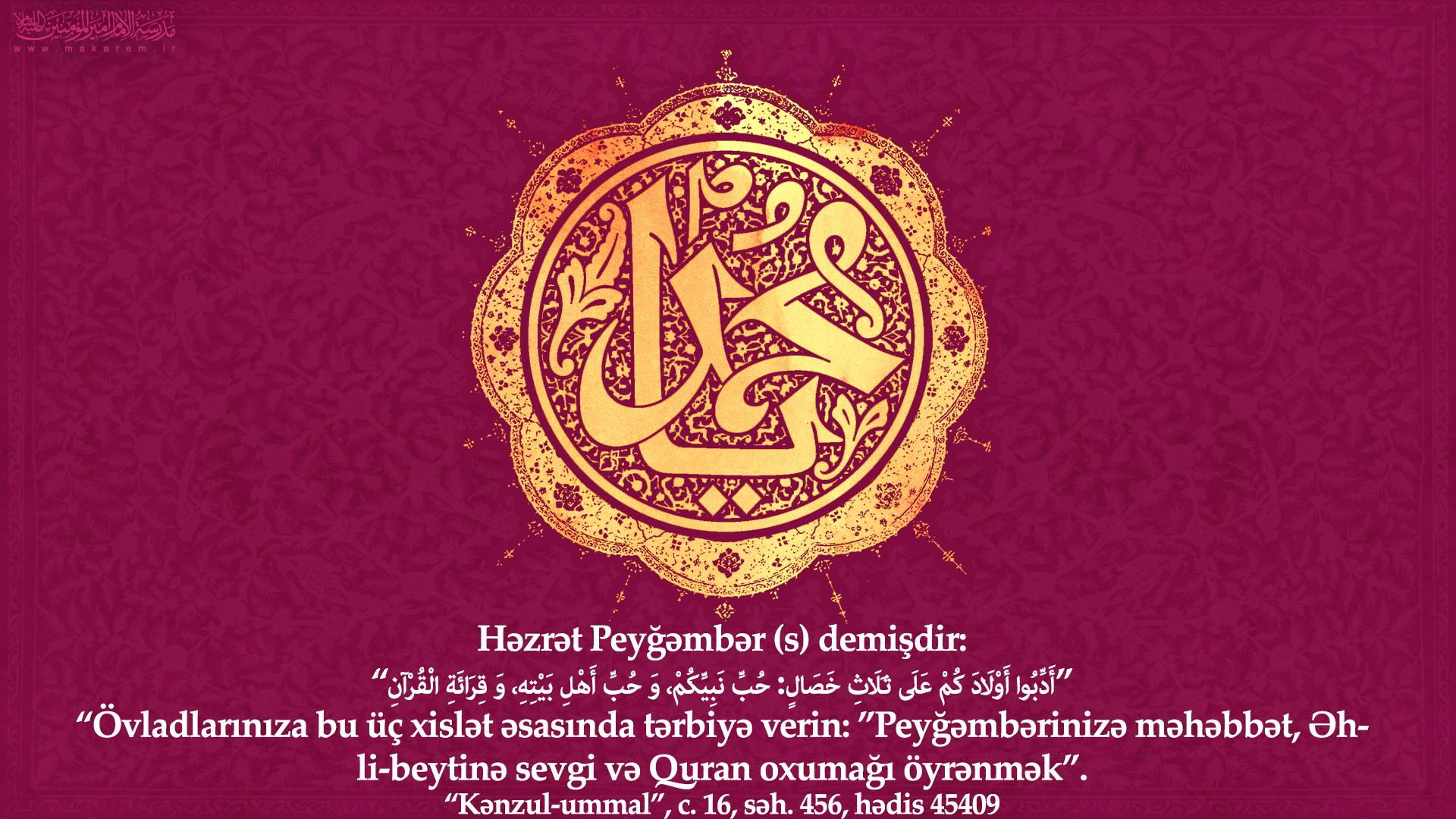 Peyğənbərin (s) viladəti-04