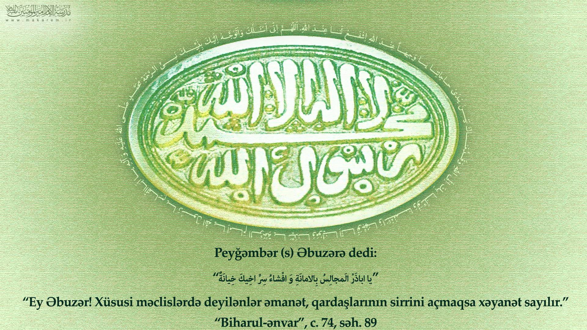 Peyğənərin (s) viladəti-05