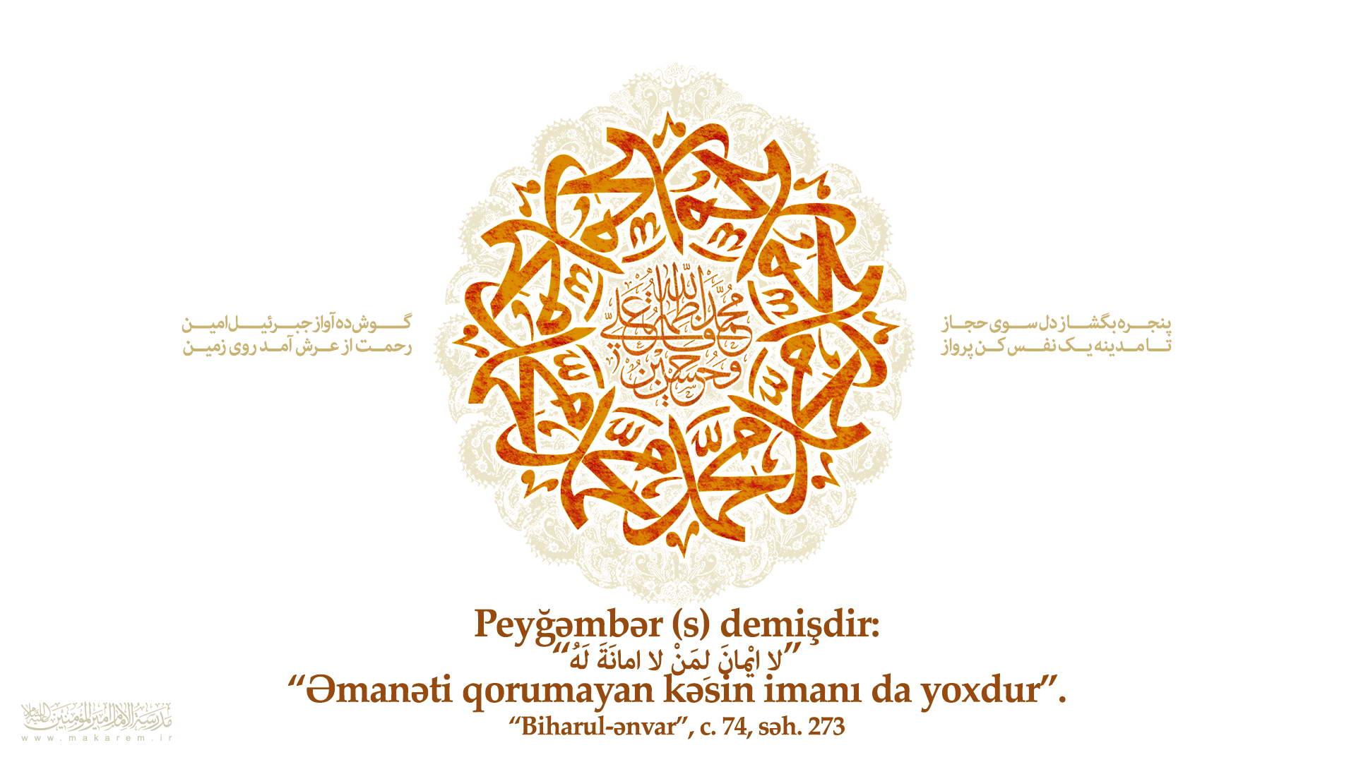Peyğənbərin  (s)  viladəti-06