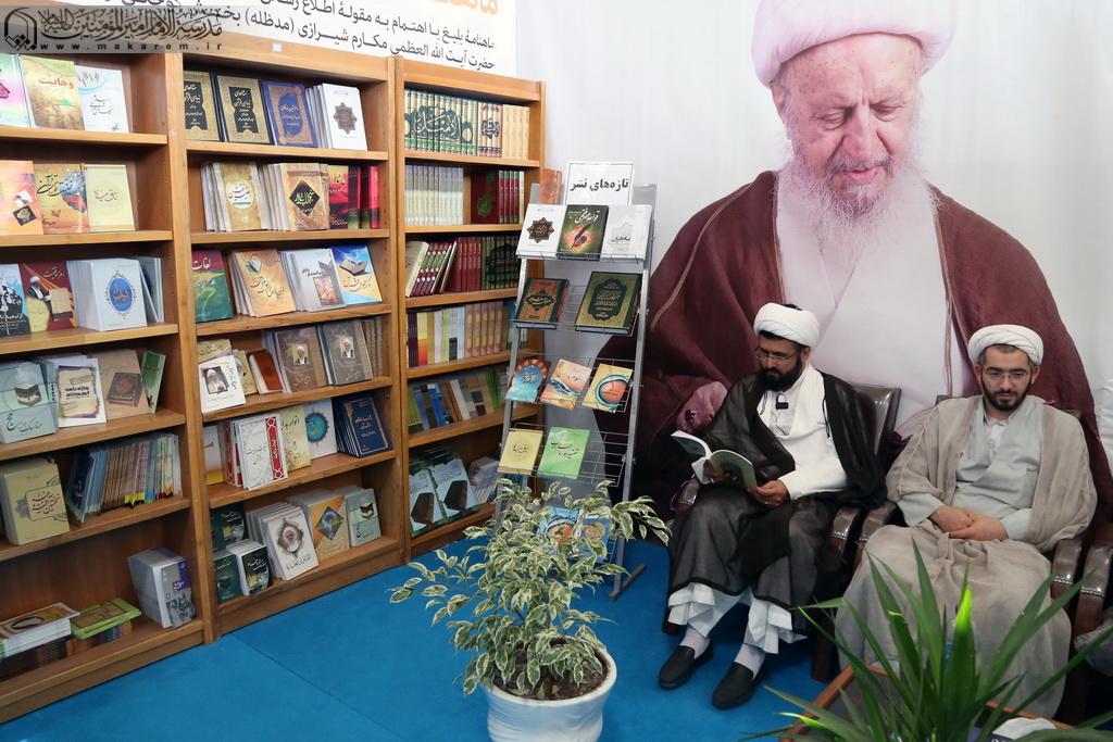 Ayətullah Məkarim Şirazinin əsərlərini nəşr edən mərkəzin kitab sərgisində iştirakı-07.