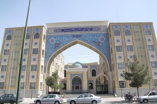 مدرسه امام کاظم علیه السلام