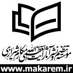 http://makarem.ir
