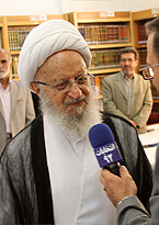 رفع شبهه معظم له در مورد طب اسلامی و دیدار ایشان با وزیر بهداشت