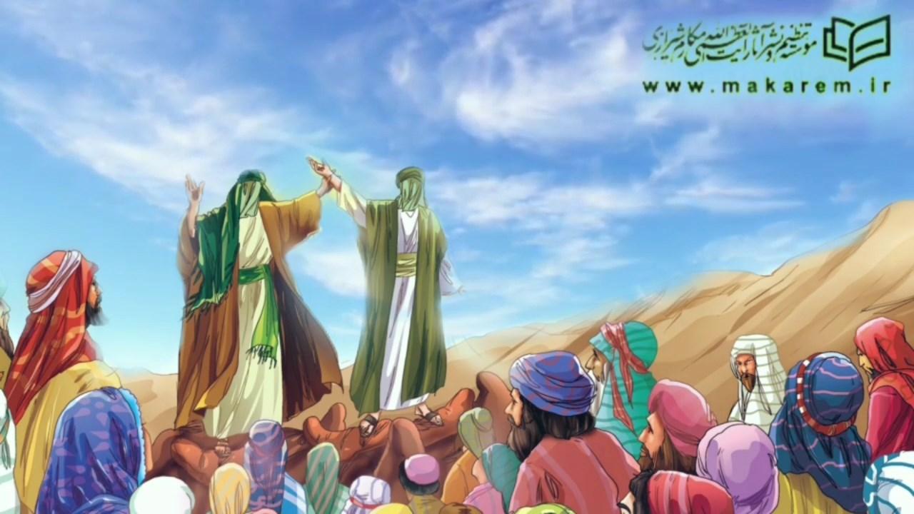 اهمیت بزرگداشت عید غدیر