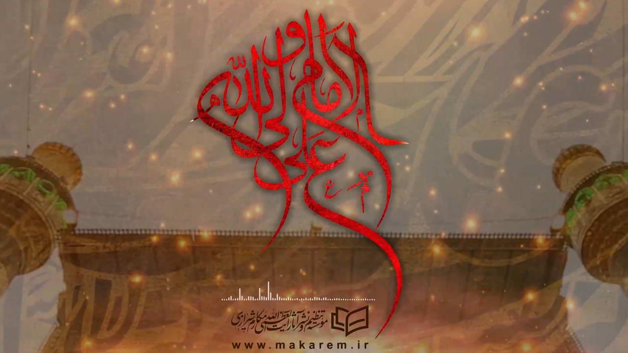 ارزش دنیا در نظر امیر المؤمنین علی علیه السلام