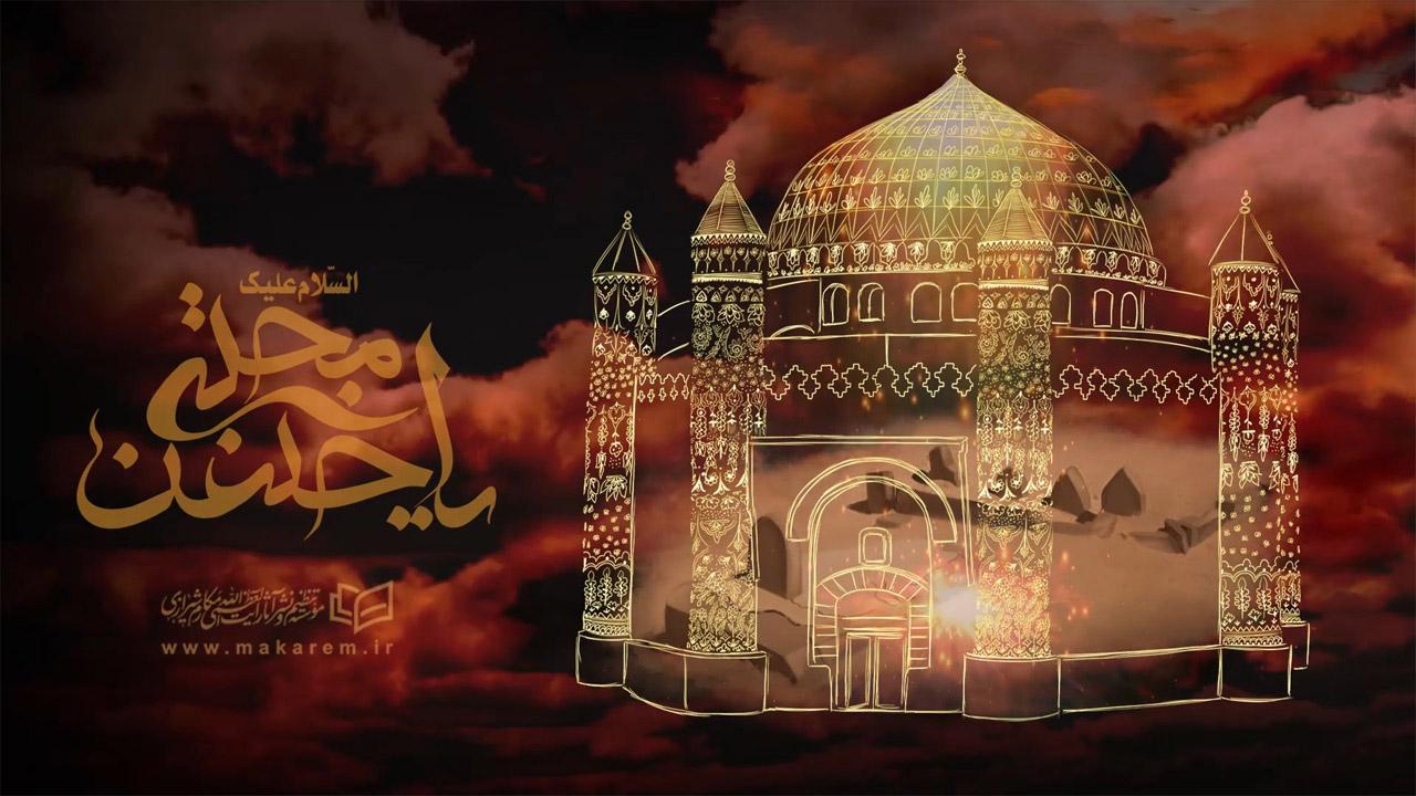 جایگاه «عقل» در کلام امام مجتبی علیه السلام