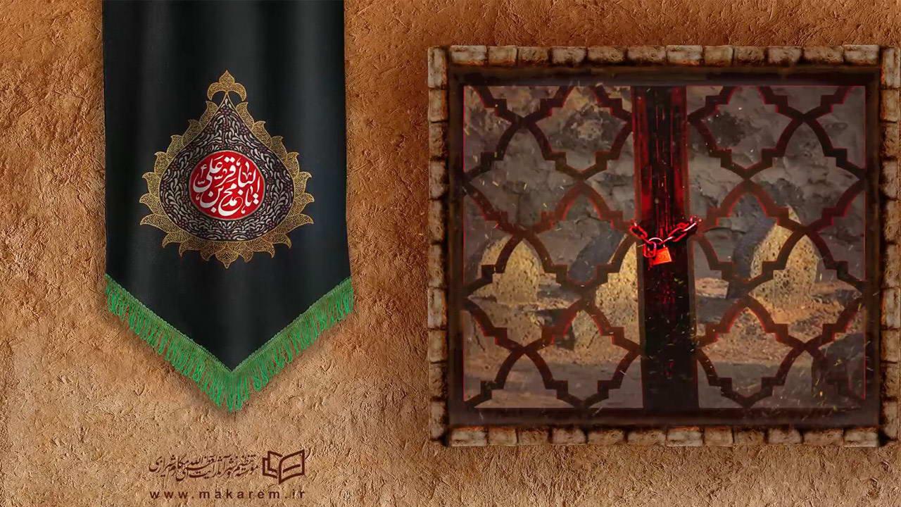 مقام علمی امام باقر علیه السلام
