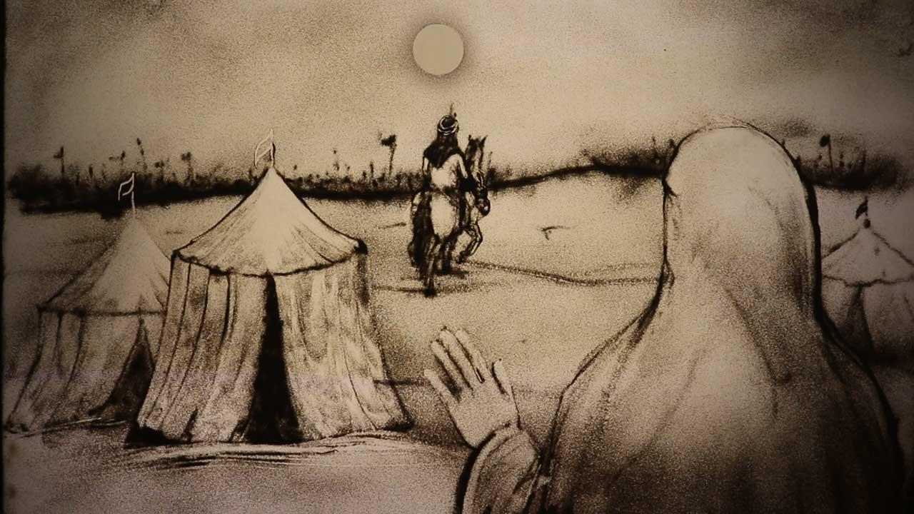 موشن گرافی وداع اباعبدالله علیه السلام