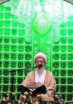 جشن عید غدیر در نقاط مختلف کشور مخصوصا مناطق محروم توسط  موسسه خیریه- فرهنگی مسجد و مدرسه 110