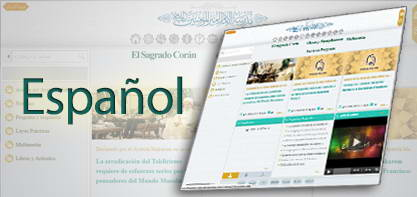 Opening of the Spanish section of the website of the office of Grand Ayatollah Makarem Shirazi