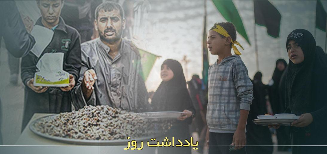 مهندسی فرهنگ عمومی در راهپیمایی اربعین حسینی از منظر معظم له