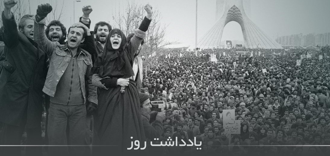 علل و عوامل شكل گيري انقلاب اسلامي از منظر معظم له