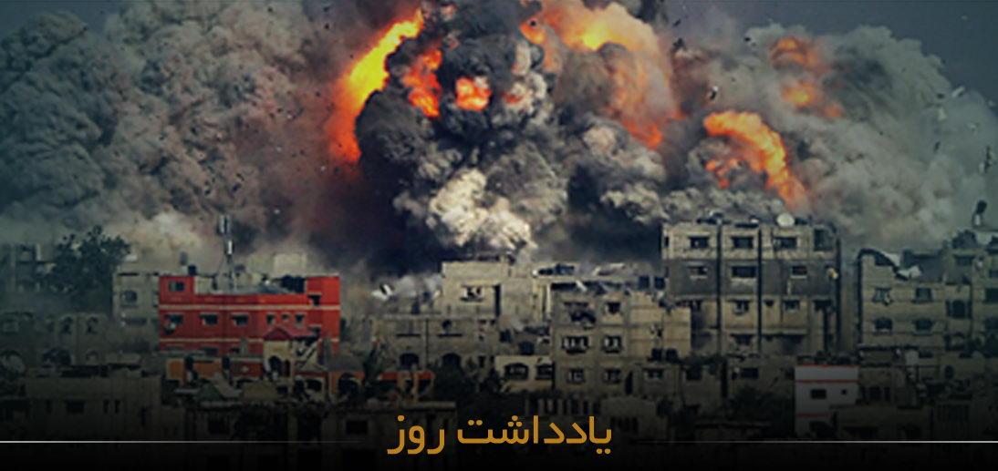 راهکارهای همگرایی با  مردم مقاوم  غزه از منظر معظم له