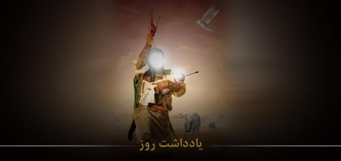 اسرار شهادت حضرت علی اصغر علیه السلام از منظر معظم له