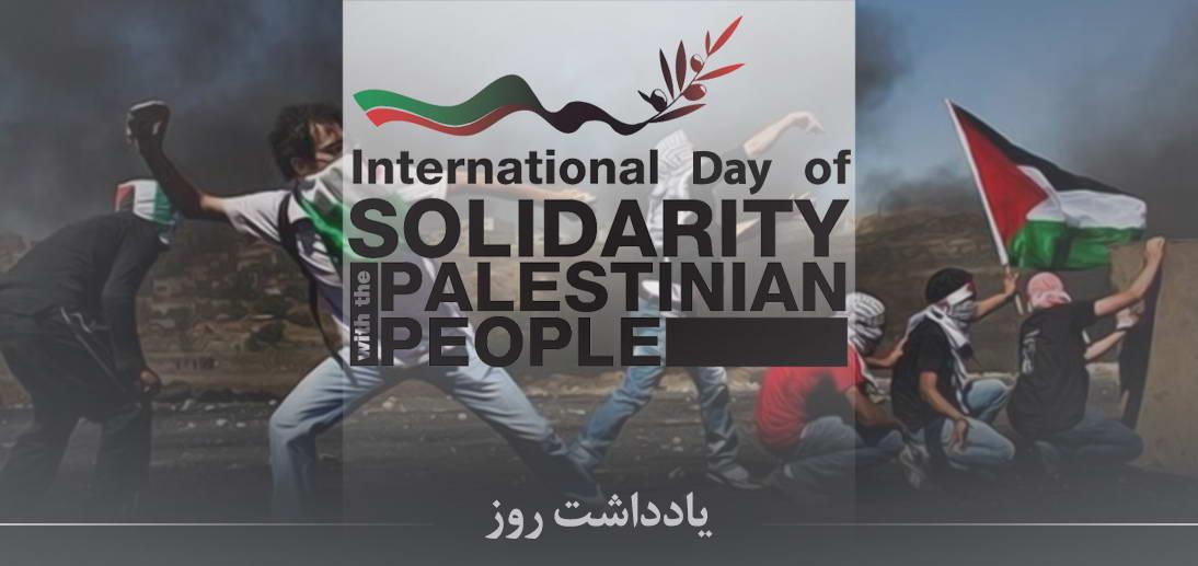 مؤلفههای همبستگی با مردم فلسطین از منظر معظمله