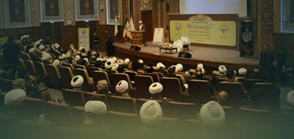 کمیسیون های جانبی کنگره بین المللی نقش شیعه در پیدایش و گسترش علوم اسلامی