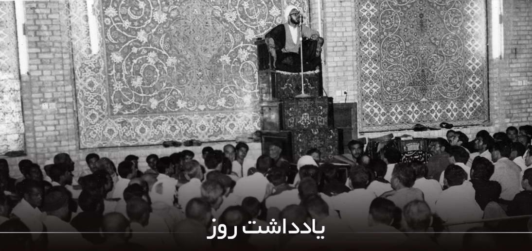 مروری بر نقش آیت الله العظمی مکارم شیرازی(دام ظلّه) در پیروزی انقلاب اسلامی