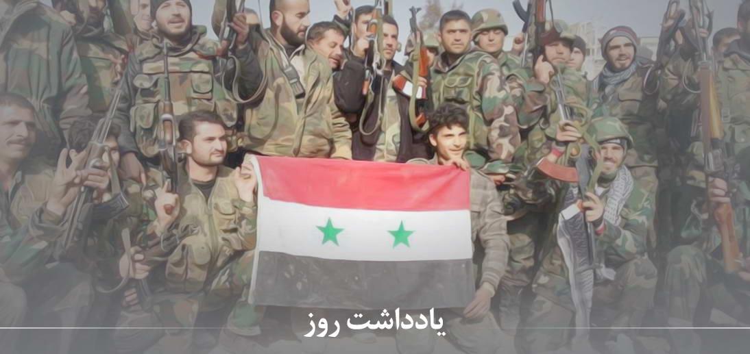 ابعاد پیروزی مقاومت در سوریه از منظر معظم له