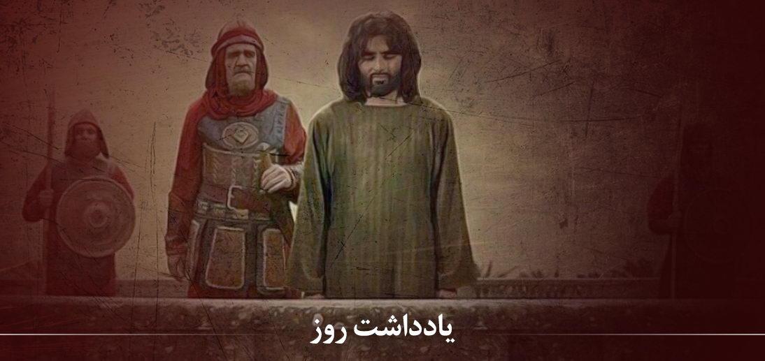 بازخوانی حماسه مسلم بن عقیل علیه السلام در نهضت حسینی از منظر معظم له