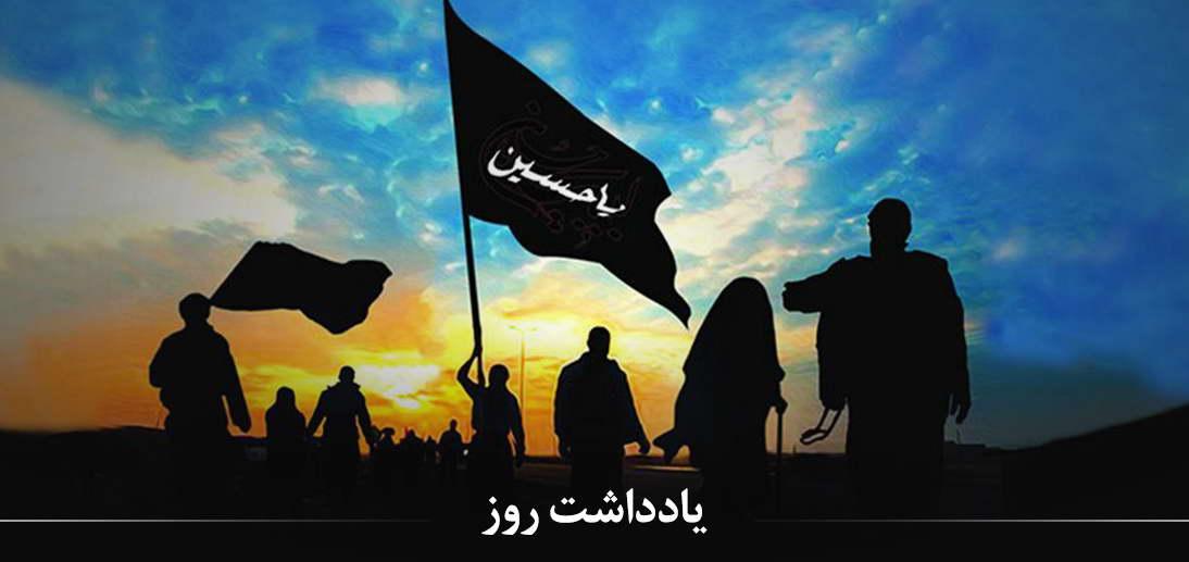 فضیلت زیارت امام حسین علیه السلام از منظر آیت الله العظمی مکارم شیرازی