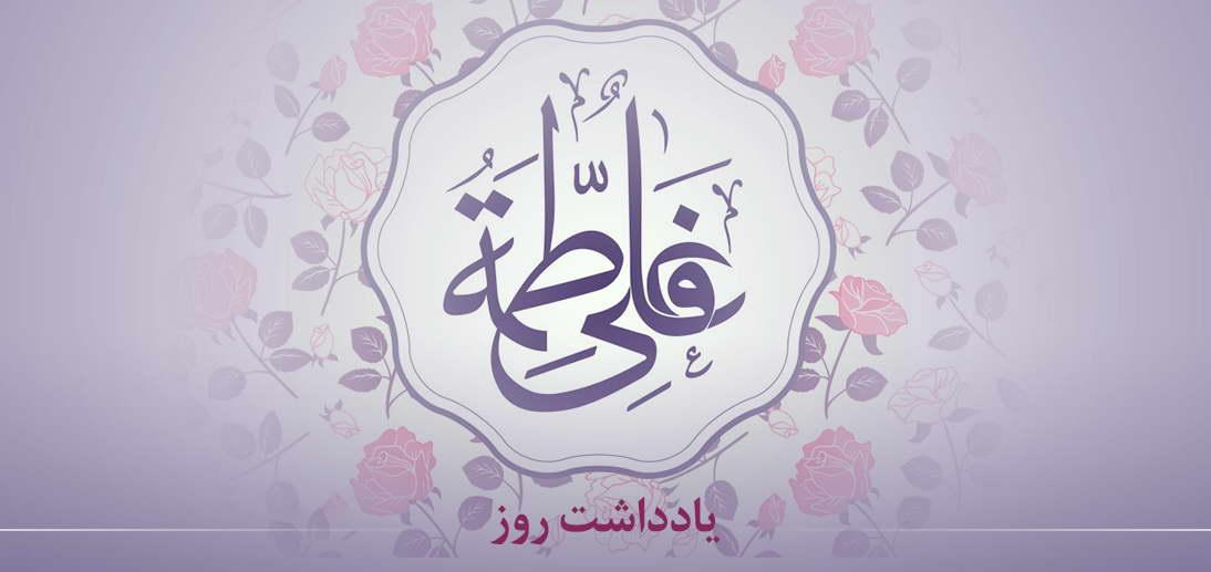 راهکارهای ترویج «ازدواج آسان» از منظر آیت الله العظمی مکارم شیرازی