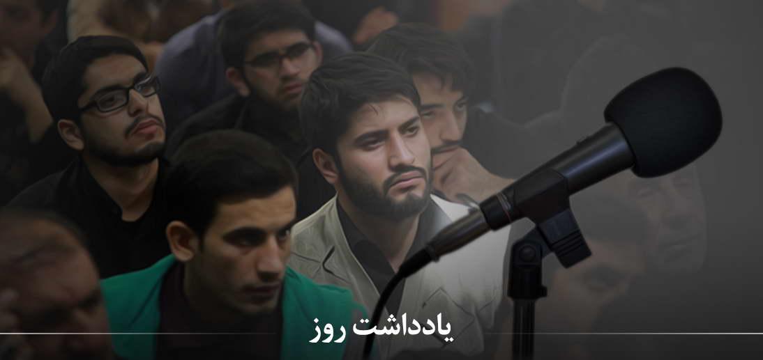 بایسته های خطابه و منبر در ایام محرم از منظر آیت الله العظمی مکارم شیرازی