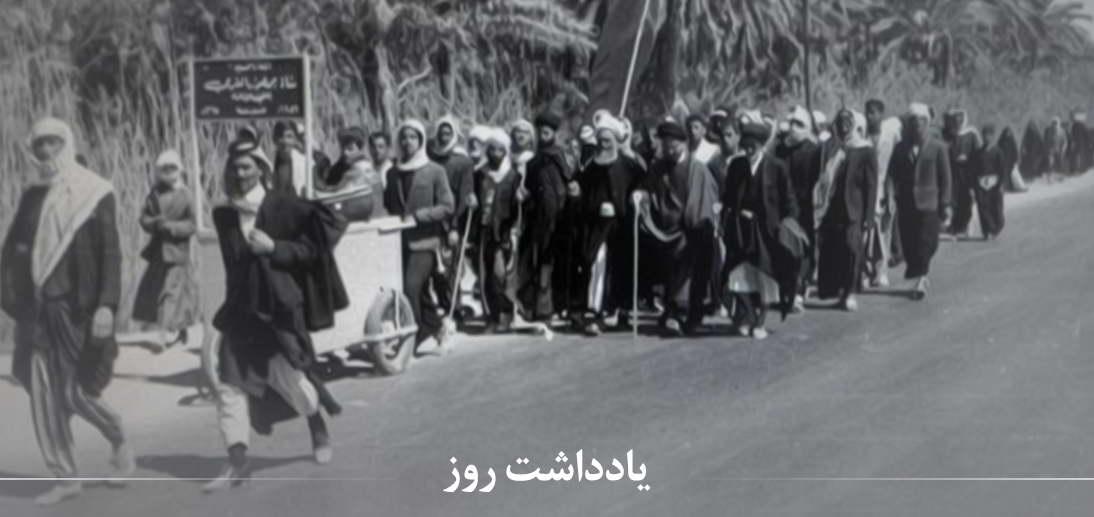 خاطرات آیت الله العظمی مکارم شیرازی از پیاده روی اربعین