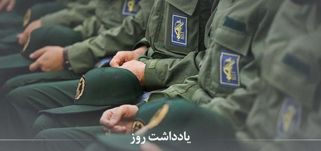مولّفه های اقتدار سپاه از منظر معظم له
