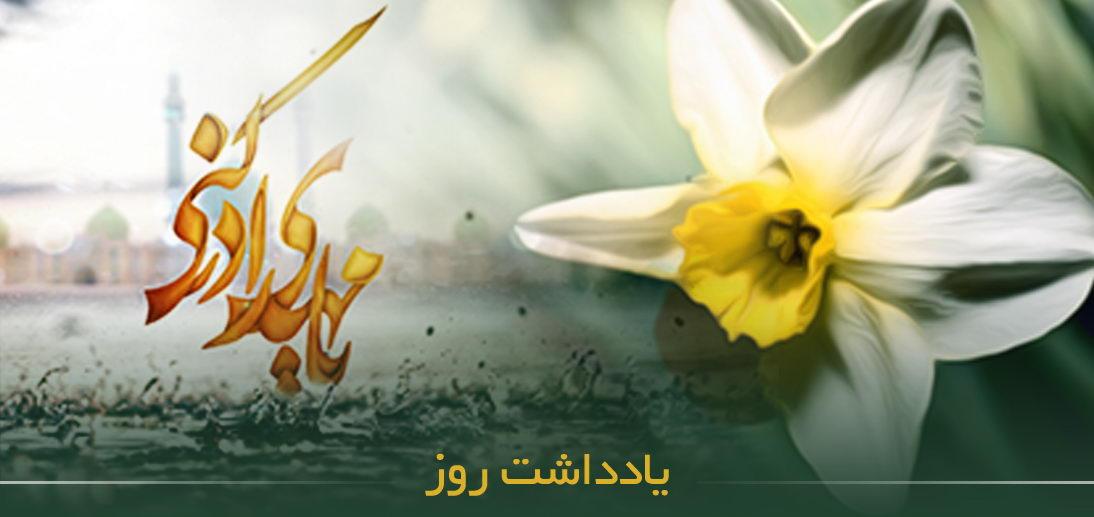 شکوه آغاز امامت امام زمان(عج) از منظر معظم له