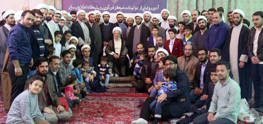 گزارش اجمالی از فعالیتهای مرکز فن آوری و پایگاه اطلاع رسانی دفتر آیت الله العظمی مکارم شیرازی