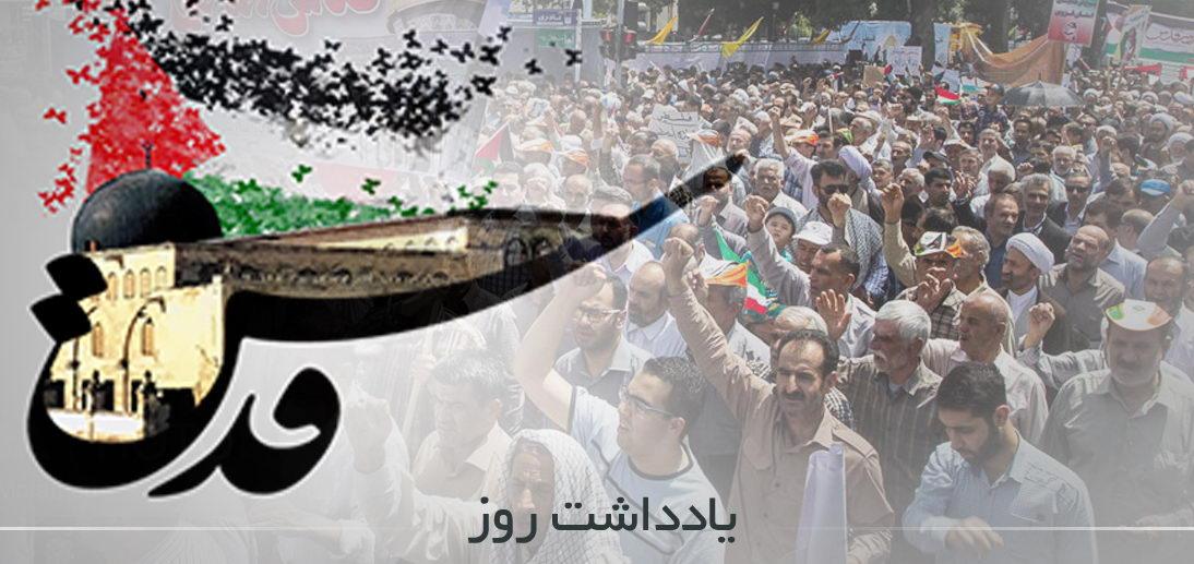 Ayətullah Məkarim Şirazinin beynəlxalq Qüds günü və Sepah raketlərinin terrorist mərkəzini darmadağın etməsi ilə bağlı mesajı