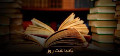 El Matrimonio Temporal y su filosofía en el Islam