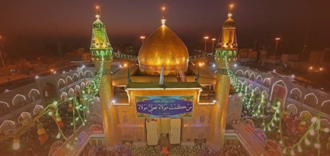 برگزاری مراسم جشن میلاد حضرت علی بن ابی طالب علیه السلام