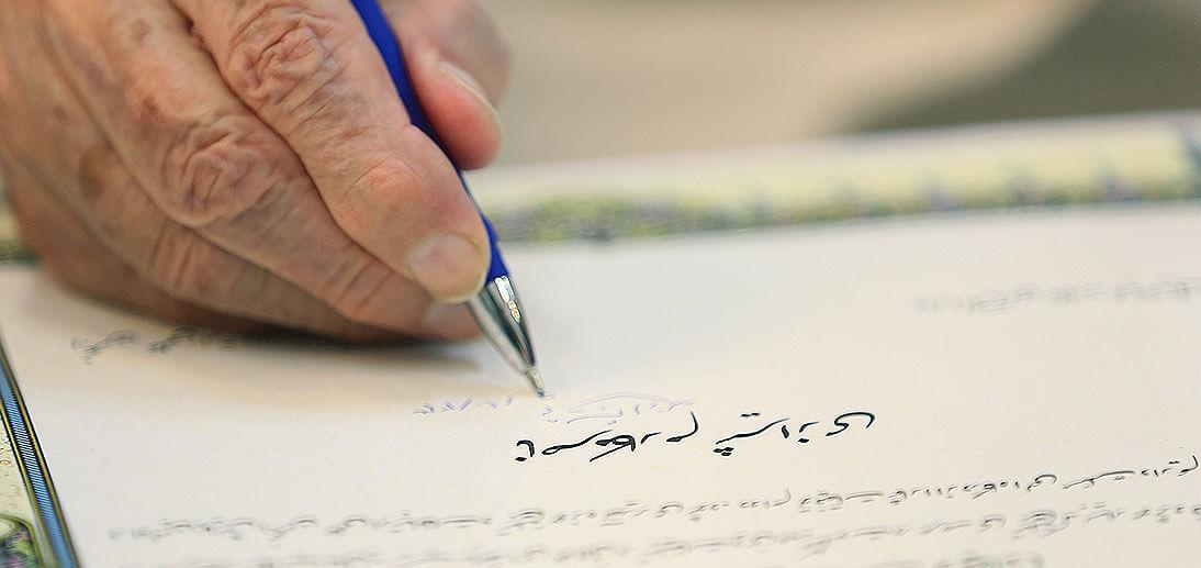 نامه سرگشاده حضرت آيت الله العظمى مكارم شيرازى براى حضرت آيت الله آملی لاريجانى، رياست محترم قوه قضائيه