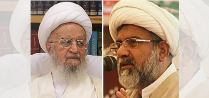 The letter of Allama Nasir Abbas Jafari to Grand Ayatollah Makarem Shirazi