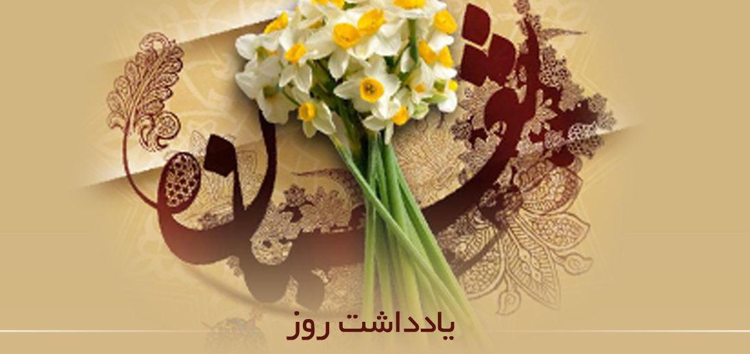 حضرت ابا عبداللہ الحسین(علیہ السلام)کی ولادت با سعادت